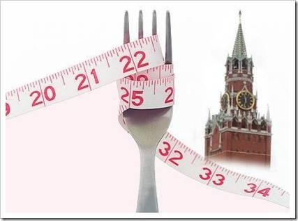 Недостатки кремлевской диеты.