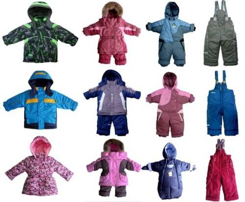 Где купить детскую одежду недорого?
