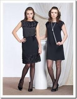 Женская одежда от российских производителей