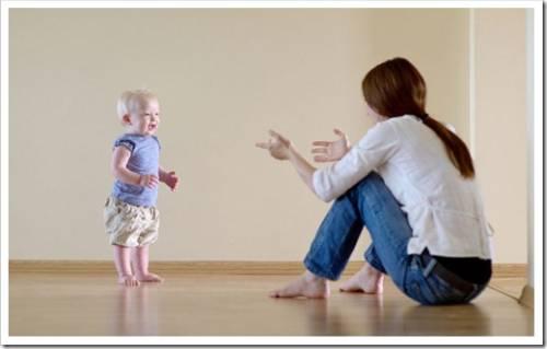 Защитите ребенка