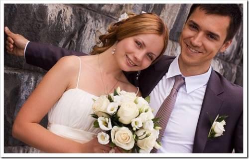 База стандартного брачного агентства