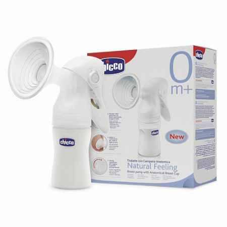 Купить Chicco Молокоотсос ручной регулируемый (силикон)