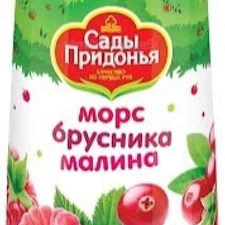Купить Сады Придонья Морс Брусника и малина с 3 лет 300 мл