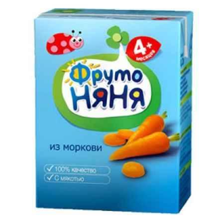 Купить ФрутоНяня Нектар из моркови с мякотью с 4 мес., 200 мл (тетра пак)