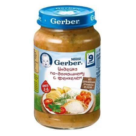 Купить Gerber Пюре Индейка по-домашнему с фенхелем с 9 мес., 200 г