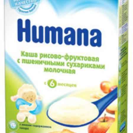 Купить Humana Рисово-фруктовая молочная каша с пшеничными сухариками с 6 мес. 250 г