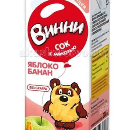 Купить Винни Сок с мякотью Яблоко-банан