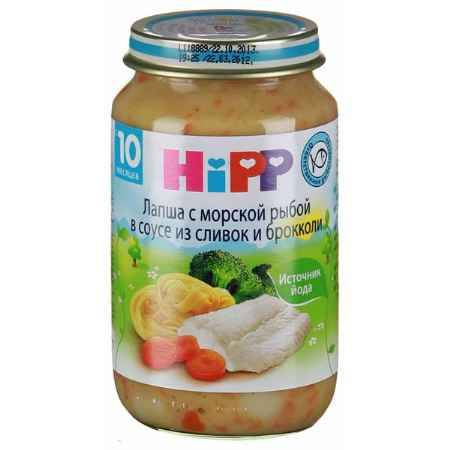 Купить Hipp Пюре Лапша с морской рыбой в соусе из сливок и брокколи с 10 мес., 220 г