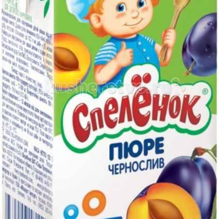 Купить Спеленок Пюре Чернослив с 4 мес. 125 г