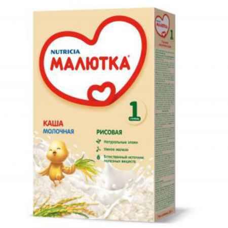 Купить Малютка Рисовая молочная каша с 4 мес. 220 г