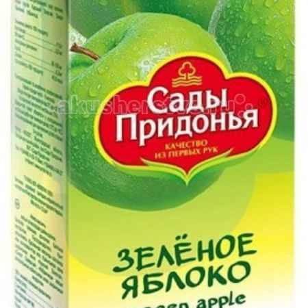 Купить Сады Придонья Сок Яблоко зеленое с 3 лет 1.5 л