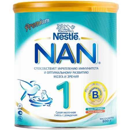 Купить NAN Заменитель Премиум 1 с рождения 800 г