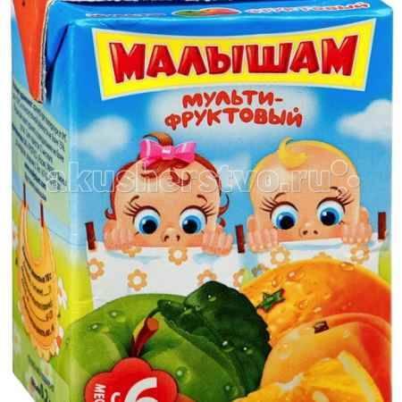 Купить ФрутоНяня Малышам Нектар Мультифруктовый с 6 мес. 200 мл