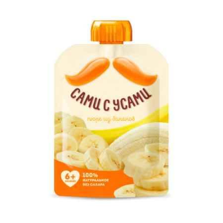 Купить Сами с усами Пюре банановое с 6 мес. 80 г