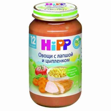 Купить Hipp Овощи с лапшой и цыпленком с 12 мес., 220 г