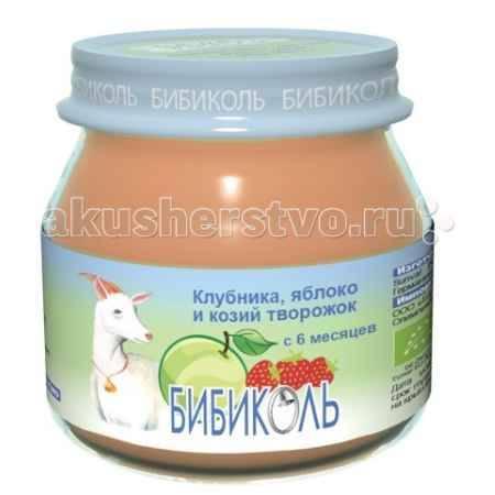 Купить Бибиколь Пюре клубника, яблоко и козий творожок с 6 мес. 80 г