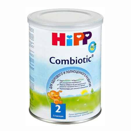 Купить Hipp Молочная смесь 2 Combiotiс с 6 мес. 800 г