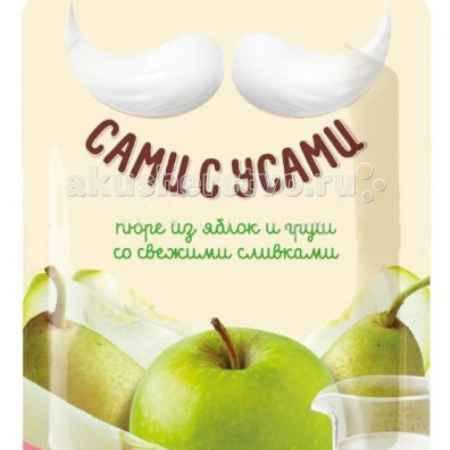 Купить Сами с усами Пюре яблоко-груша со сливками с 6 мес. 100 г
