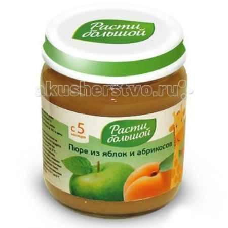 Купить Расти большой Пюре из яблок и абрикосов с 5 мес. 100 г