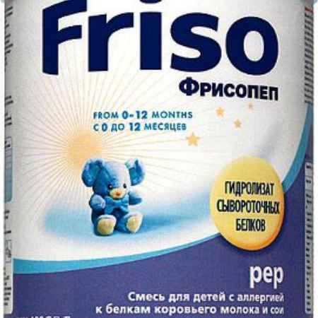 Купить Friso Гидролизная смесь с нуклеотидами Фрисопеп с рождения 400 г
