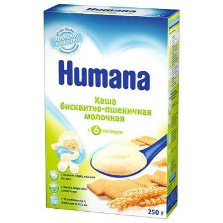 Купить Humana Каша молочная бисквитно-пшеничная 250 г