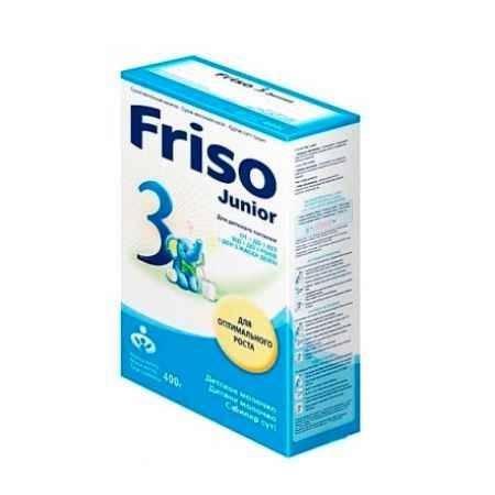 Купить Friso Юниор 3 для оптимального роста 400 гр от 1 до 3 лет