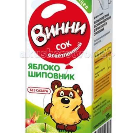 Купить Винни Сок осветленный Яблоко-шиповник