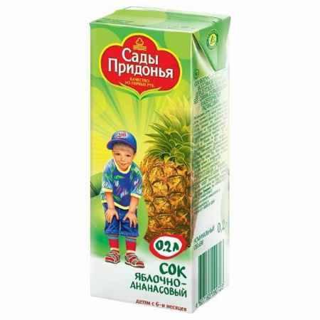 Купить Сады Придонья Сок Яблоко с ананасом с 6 мес., 200 мл