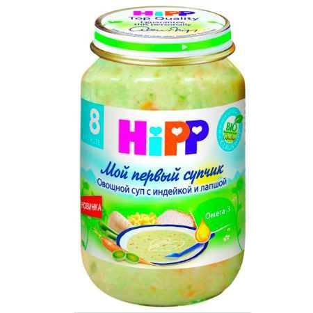 Купить Hipp Мой первый супчик Ккрем-суп овощной с индейкой и лапшой с 8 мес. 190 г