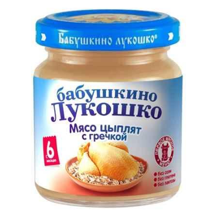 Купить Бабушкино лукошко Пюре Мясо цыплят с гречкой с 6 мес., 100 г