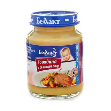 Купить Беллакт Пюре Говядина с овощным рагу с 6 мес., 130 г