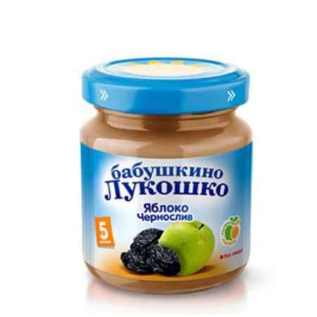 Купить Бабушкино лукошко Пюре яблоко с черносливом с 5 мес. 100 г