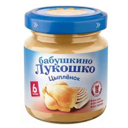 Купить Бабушкино лукошко Пюре Цыпленок с 6 мес., 100 г