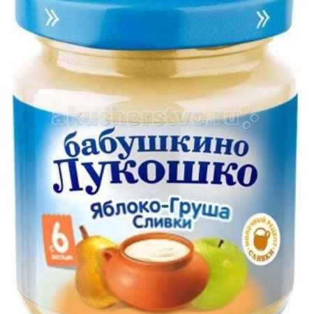 Купить Бабушкино лукошко Пюре Яблоко-груша со сливками с 6 мес., 100 г