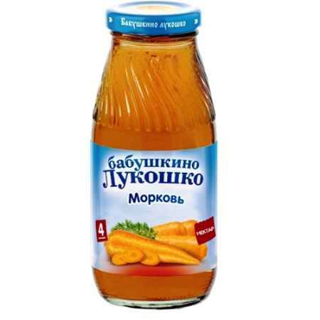 Купить Бабушкино лукошко Нектар Морковный с сахаром с 4 мес., 200 мл