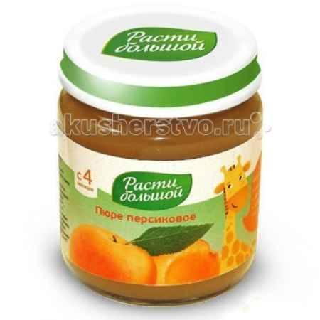 Купить Расти большой Пюре персиковое с 4 мес. 100 г
