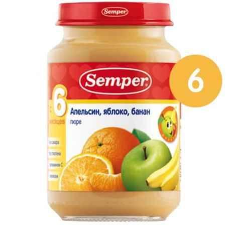 Купить Semper Пюре Апельсин, яблоко, банан с 6 мес., 190 г