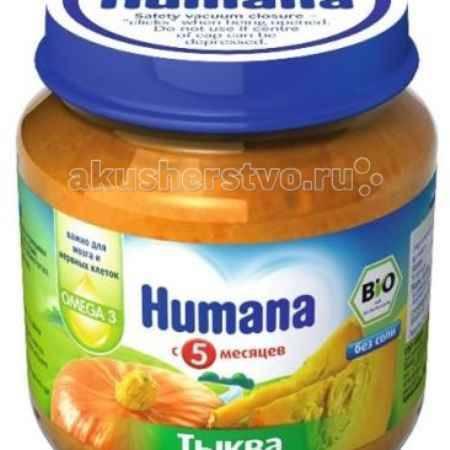 Купить Humana Пюре Тыква с 5 мес., 125 г