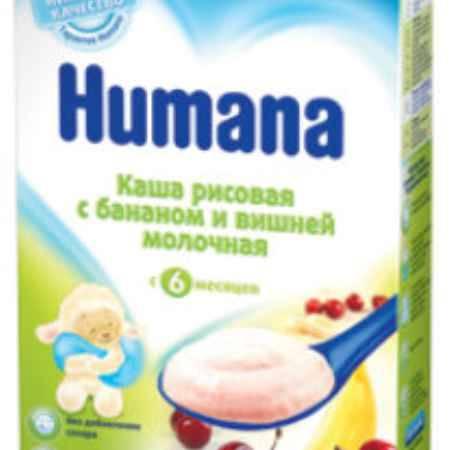 Купить Humana Рисовая молочная каша с бананом и вишней с 6 мес. 250 г
