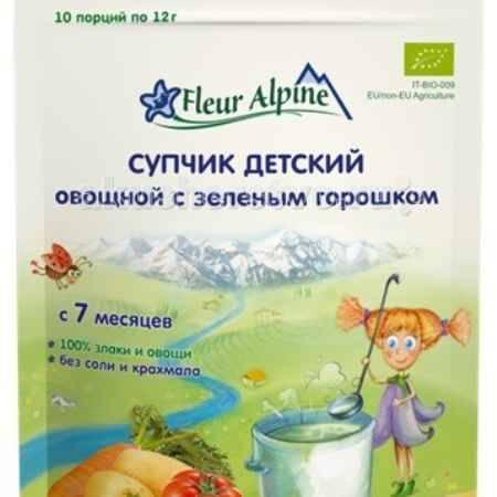 Купить Fleur Alpine Супчик овощной с зеленым горошком с 7 мес. 120 г