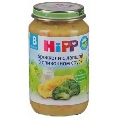 Купить Hipp Пюре Брокколи с лапшой в сливочном соусе с 8 мес., 220 г