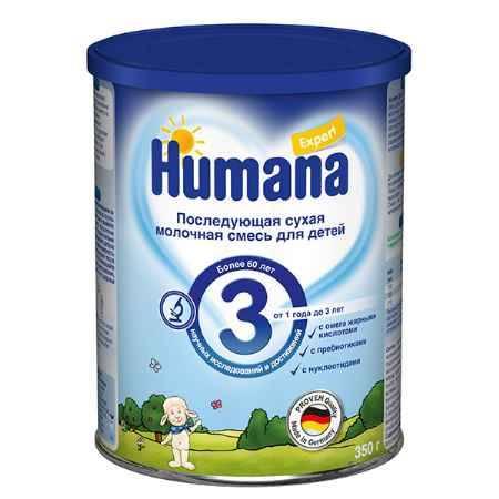 Купить Humana Заменитель Expert 3 от 1 года до 3-х лет, 350 г.