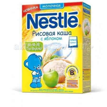 Купить Nestle Каша молочная Рисовая с яблоком, 250г