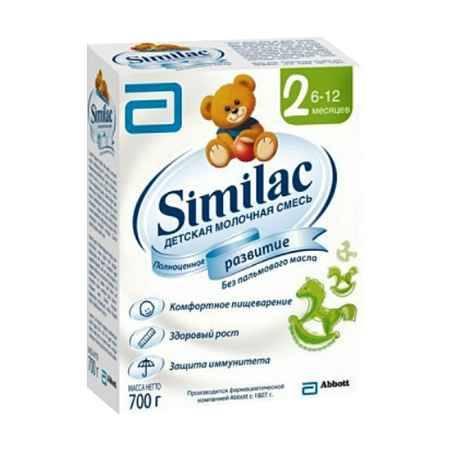 Купить Similac Молочная смесь 2 с 6-12 мес. 700 г