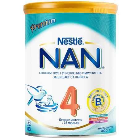 Купить NAN Заменитель Премиум 4 с 18 мес  400 г