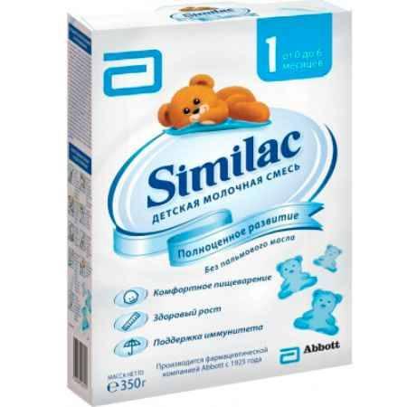 Купить Similac Молочная смесь 1 0-6 мес. 350 г