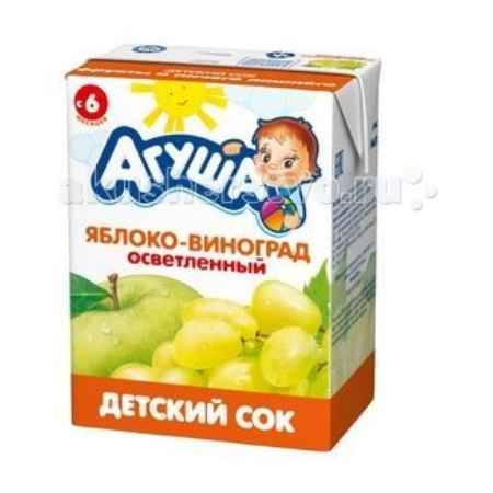 Купить Агуша Сок детский осветленный без сахара Яблоко-Виноград 200 мл
