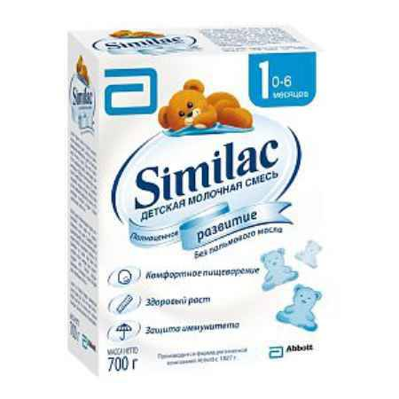 Купить Similac Молочная смесь 1 0-6 мес. 700 г