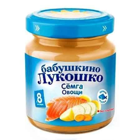Купить Бабушкино лукошко Рагу из семги с овощами пюре с 8 мес., 100 г