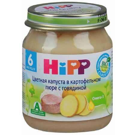 Купить Hipp Пюре Цветная капуста, картофель, говядина с 6 мес., 125 г